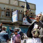 العقوبات الأمريكية على الحوثيين تطال البنوك وشركات الصرافة (تحليل اقتصادي)
