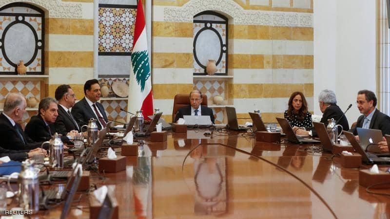 الحكومة اللبنانية - لبنان