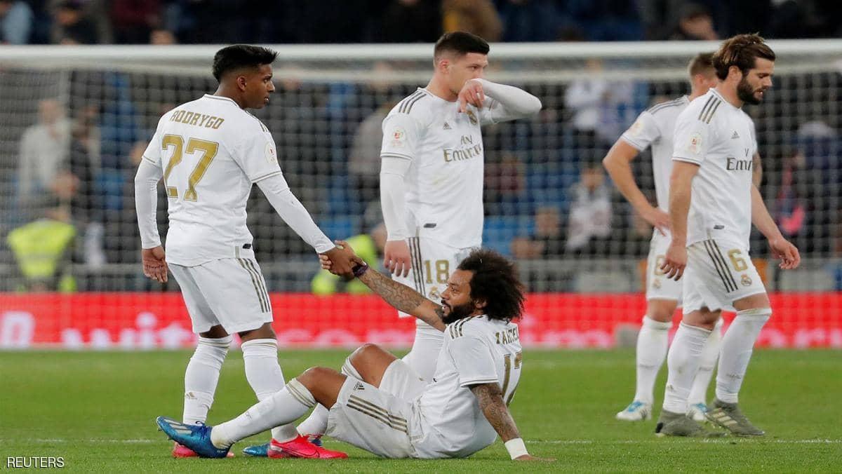 خسارة ريال مدريد