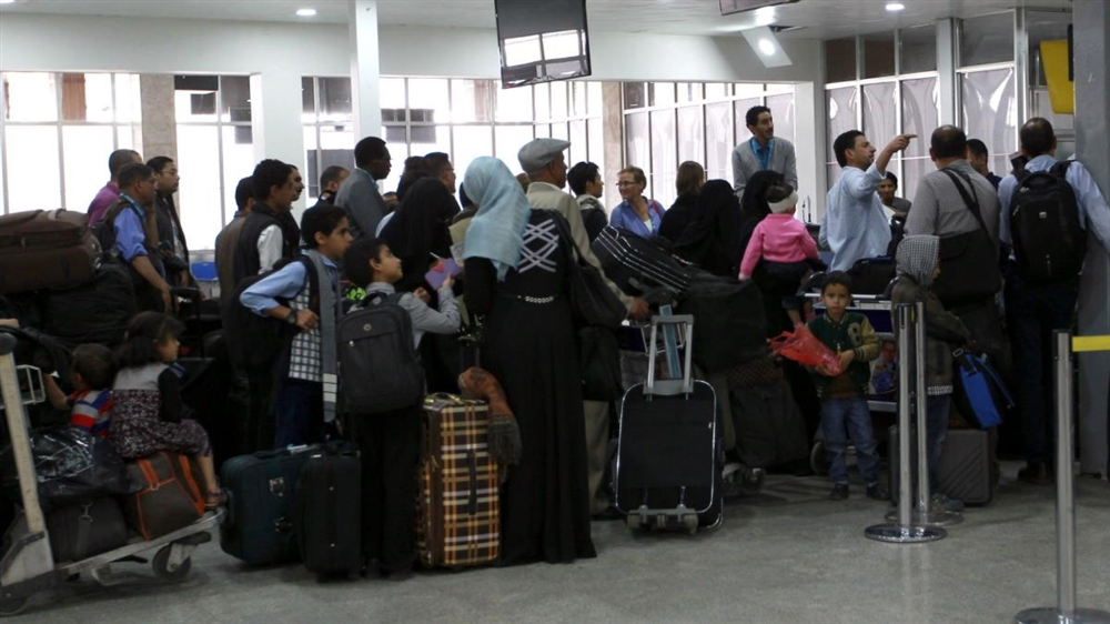 الطيران اليمني - مسافرون