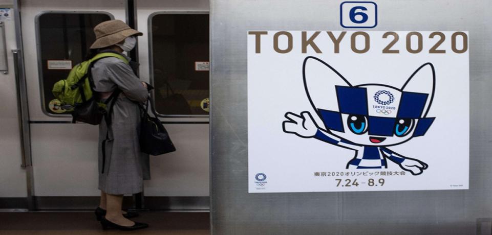 الألعاب الأولمبية في اليابان