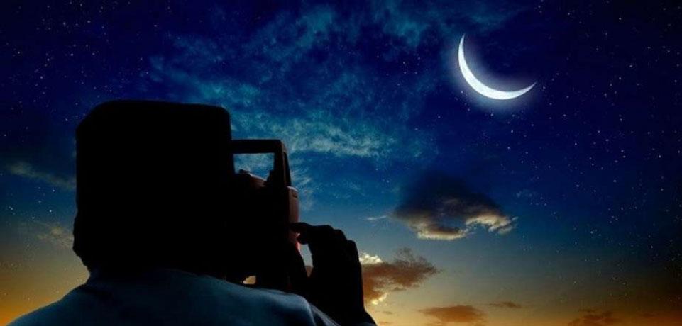 تحري هلال شهر رمضان