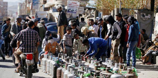 الغاز المنزلي - اليمن