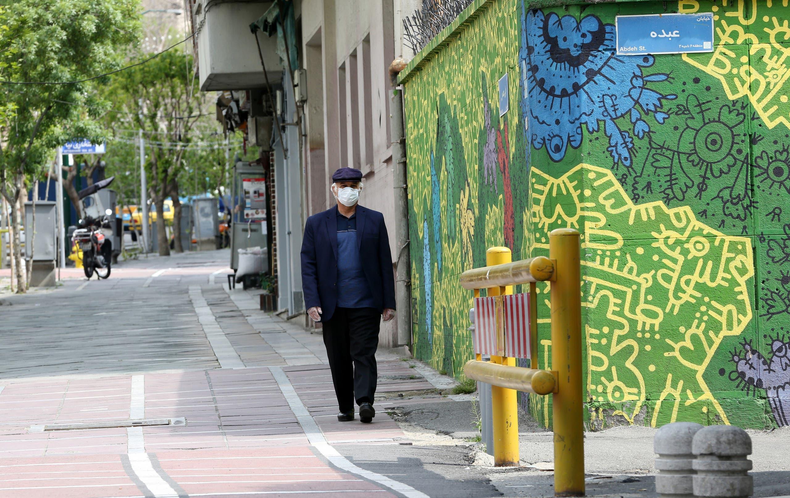 طهران- إيران