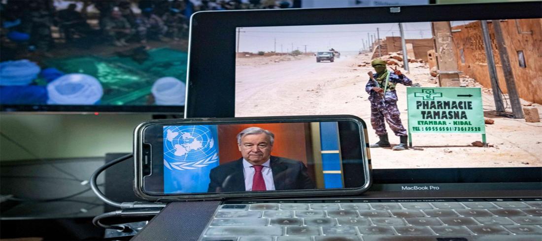 اجتماعات الامم المتحدة