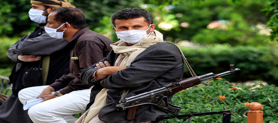 الحوثيون - فيروس كورونا