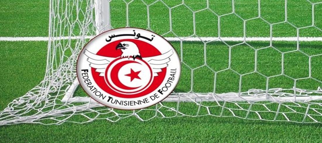 الدوري التونسي - تونس
