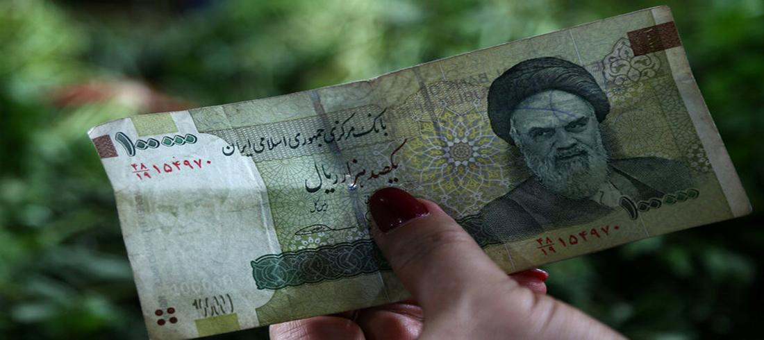 الريال الايراني - إيران