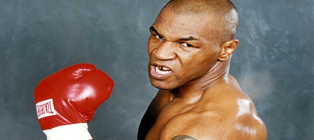 الملاكم الأمريكي الشهير مايك تايسون