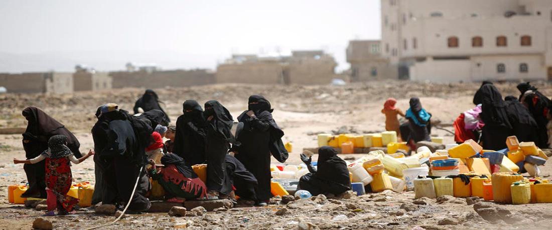 النساء في اليمن