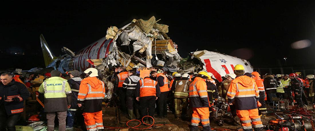 تحطم طائرة امدادات طبية في الصومال