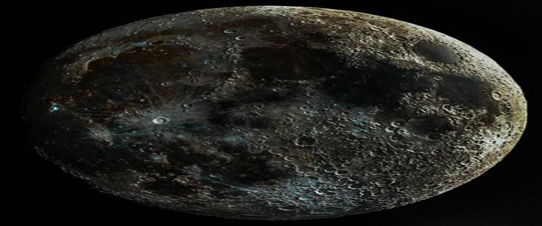 حفر القمر