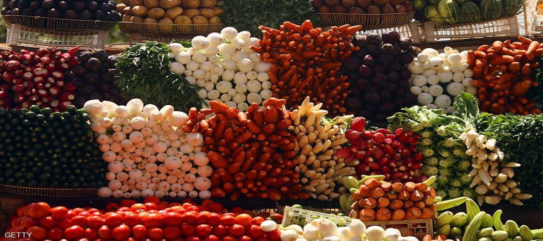 سوق خضروات