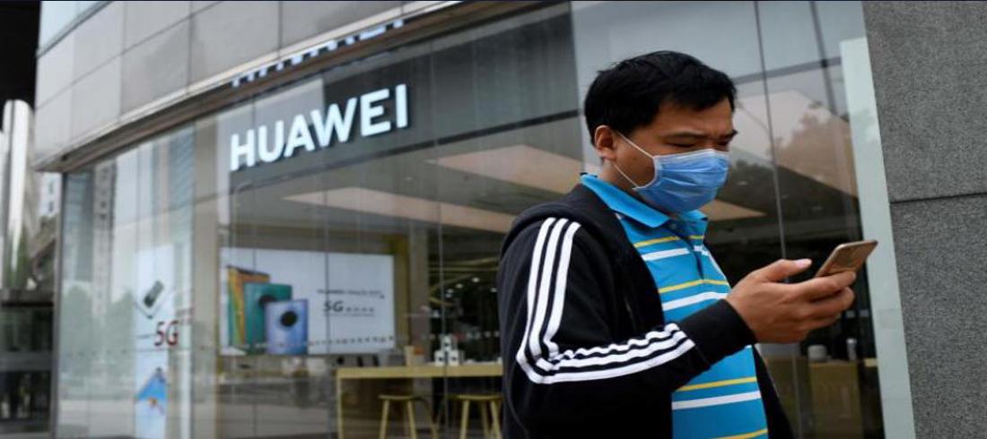 شركة هواوي الصينية