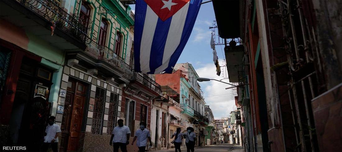 كورونا في كوبا