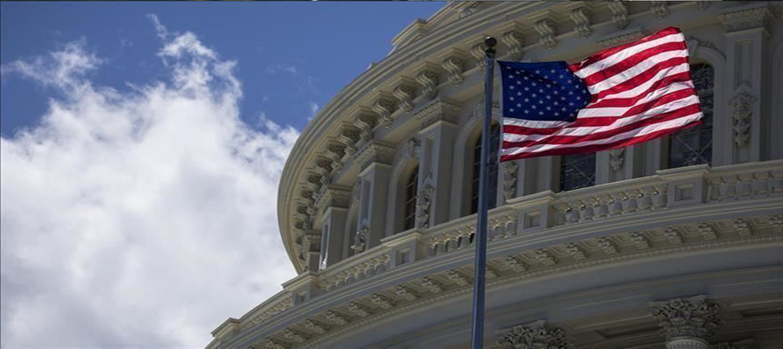 وزارة الخزانة الامريكية
