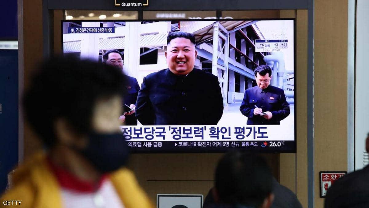 كيم جون أون بعد ظهورة كوريا الشمالية