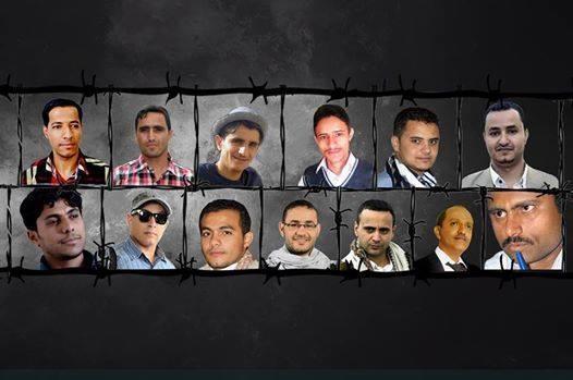 الصحفيين المعتقلين في اليمن