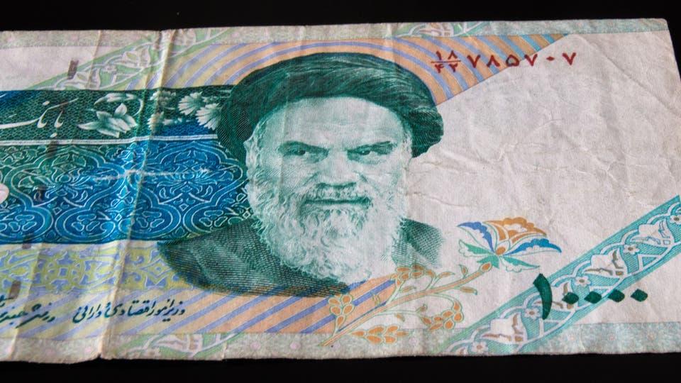 الريال الإيراني -ايران