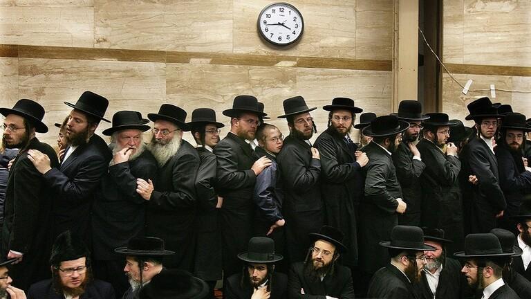 جماعات يهودية